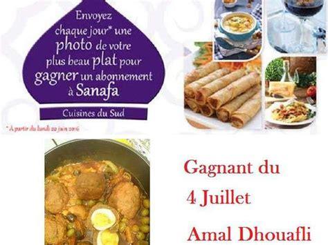 recette cuisine orientale recettes de concours de sanafa recettes de cuisine orientale