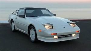 1988 Nissan 300zx Shiro Special Edition