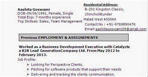 Bms Resume Format by Biodata Format Pdf