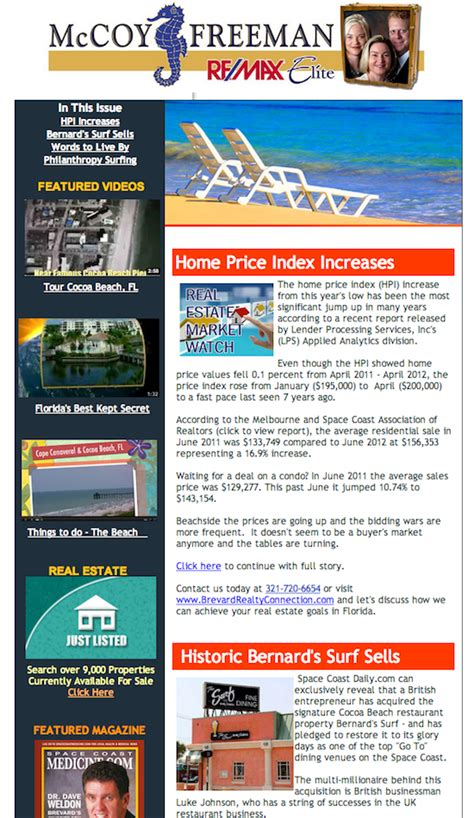 cocoa database forms email newsletter cocoa beach condo gallery