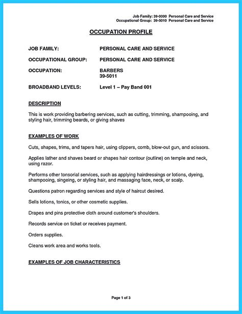 Computer Science Resume No Experience by Resume College Student Computer Science Note Payable Form Museum Director Cover Letter