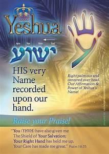 213 best images about Hebrew names of God on Pinterest ...
