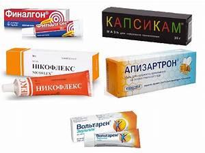 Лечение аденомы простаты в санатории 30 лет победы