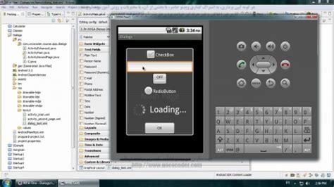 learn android studio فیلم آموزشی اندروید استودیو android studio دانلود پروژه