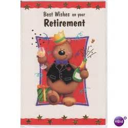 Best Wishes On Your Retirement