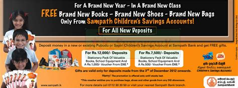 Sampath Bank New Year Gifts For Children Saving Accounts