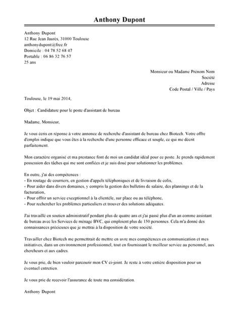 lettre de motivation employé de bureau lettre motivation assistante mise en demeure 2018