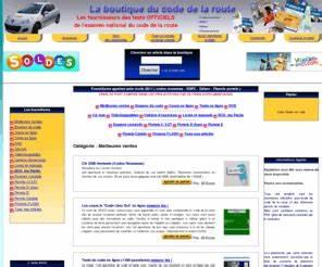 Prix Du Code De La Route 2015 : code a domicile la boutique auto cole code de la route et permis de conduire ~ Medecine-chirurgie-esthetiques.com Avis de Voitures