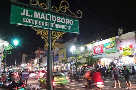 jalan malioboro   hours street