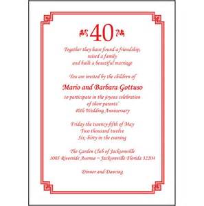 vow renewal ceremony program 25 personalized 40th wedding anniversary party invitations