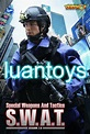 VERY HOT 發行,『US S.W.A.T(SPECIAL WEAPONS AND TACTICS) 美國特警 ...