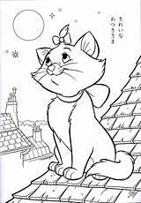 Coloring Disney Walt Marie Characters Fanpop sketch template