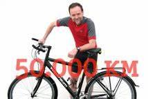 Fischer Fahrrad Erfahrungen : kilometer sp ter ein erfahrungsbericht zu ~ Kayakingforconservation.com Haus und Dekorationen