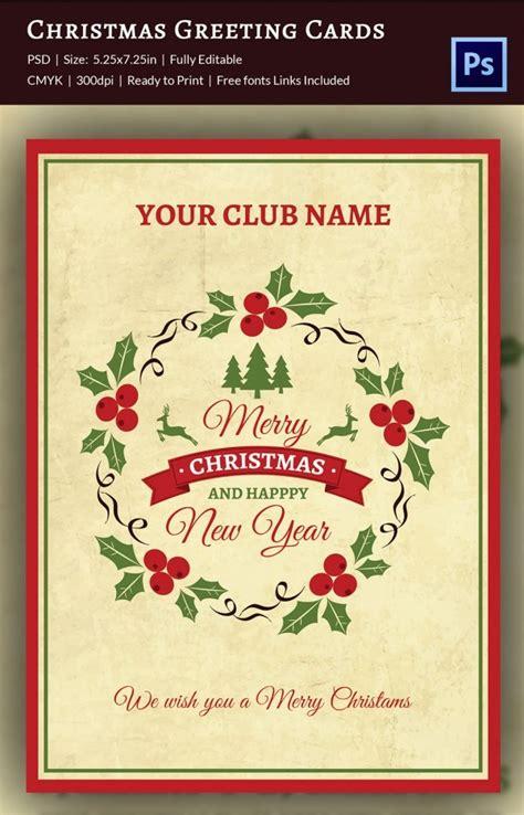 christmas greeting card templates  psd eps ai