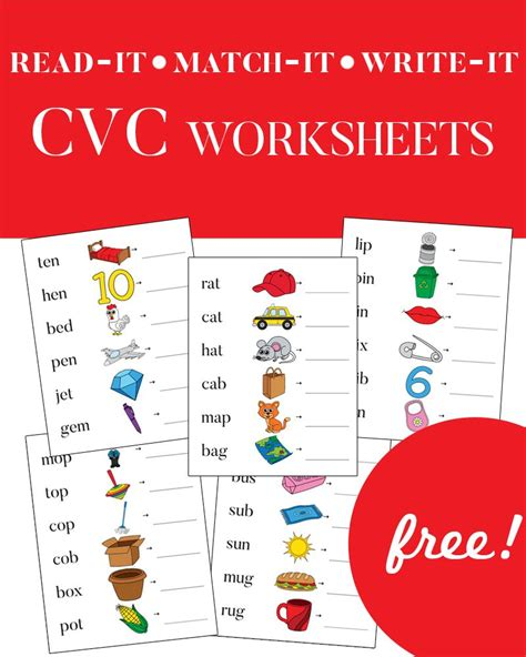cvc worksheets phonics  kids phonics  kids cvc