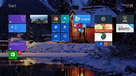 Christmas Themes For Windows 8 / 8.1