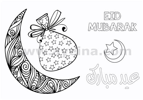 eid mubarak  coloring card  kids  images