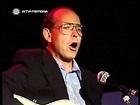 Paco Bandeira - Chula da livração - YouTube