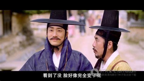 [朝鲜名侦探:奴隶的女儿][HD-720P-MP4][韩语中字][豆瓣6.2分][2.3GB][2015]高清BT ...