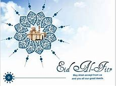 When Is Eid Ul Fitr 2018 printable calendar monthly