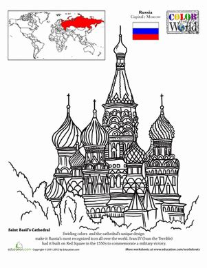 color the world st basil s cathedral worksheet 304 | color world st basil cathedral