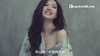 我很特別 苟芸慧 Christine Kuo Women We Love Esquire HK - YouTube
