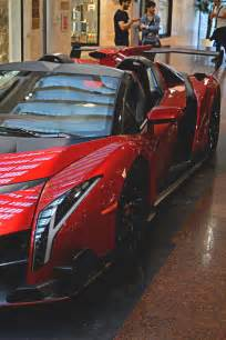 Most Expensive Car Lamborghini Veneno