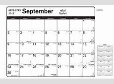 September 2017 Jewish Calendar – Printable Calendar 20182019