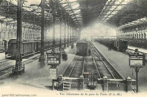 vintage photographs  paris gare de lyon