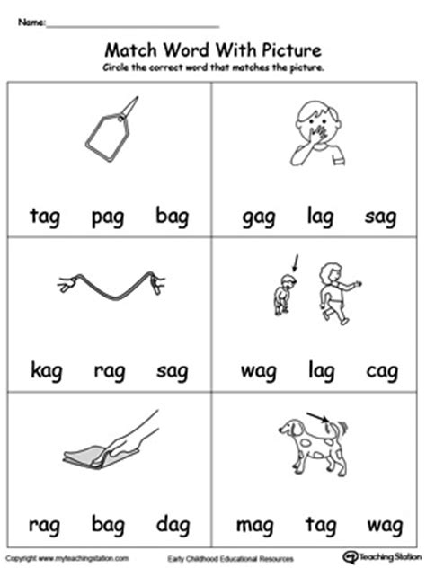 match word  picture ag words myteachingstationcom