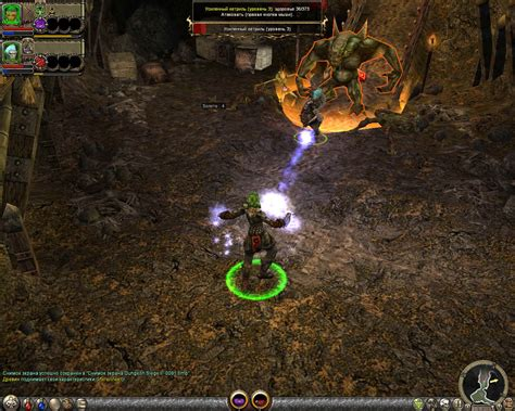 siege pc dungeon siege ii free