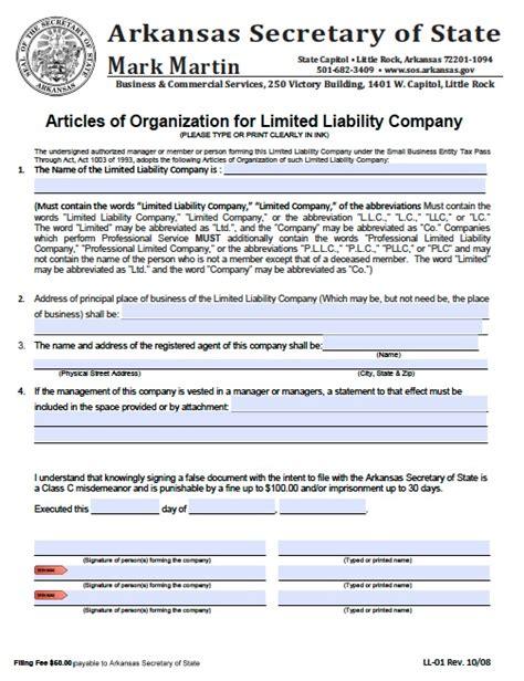 arkansas llc articles  organization forms