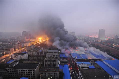 长沙一家具市场突发火灾 现场传出爆炸声_网易新闻