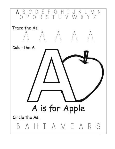 alphabet letters printable  world  printables