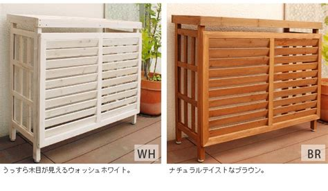 ati shop air conditioner outdoor unit cover outdoor unit