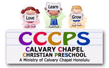 child care centers and preschools in aiea hi 571 | logo Logo
