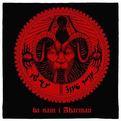 Sigil Altar Banner Ahriman Cloth Luciferian Satanic