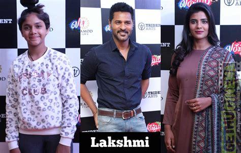 Lakshmi Tamil Movie Press Meet Gallery