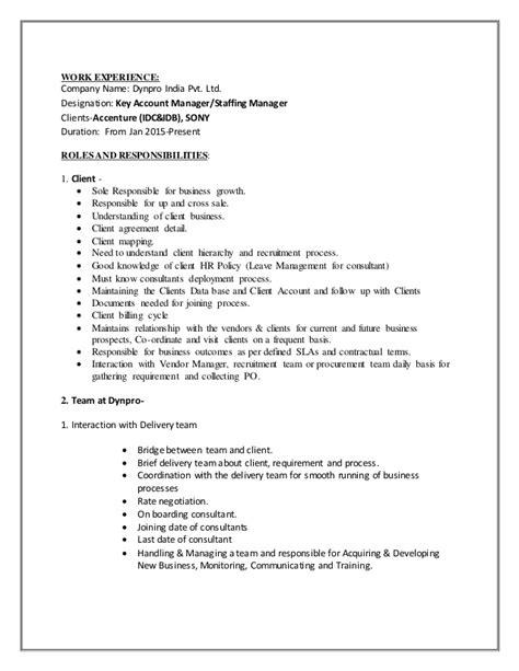 resume new