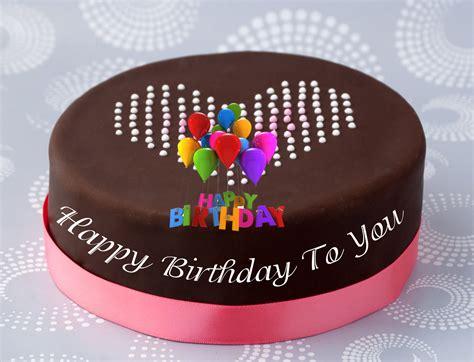 not selamat ulang tahun birthday wishes free large images