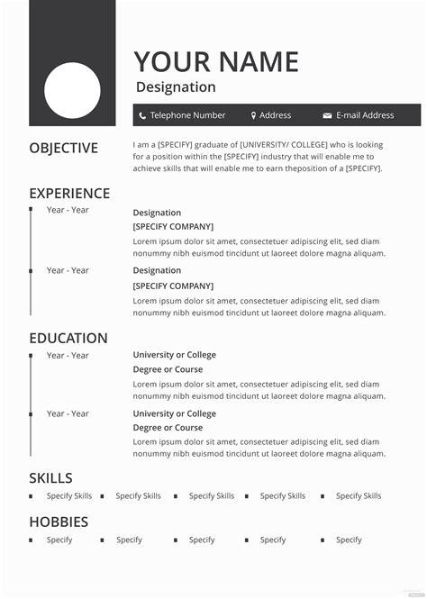 blank resume  cv template  adobe photoshop
