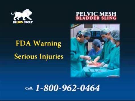 pelvic mesh lawsuit youtube