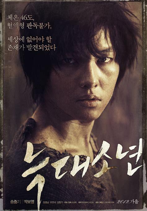 werewolf boy movie upcoming korean posters added hancinema