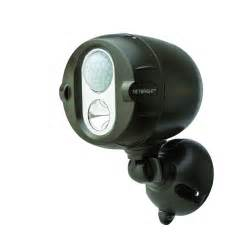 mr beams networked wireless motion sense activated outdoor