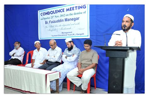 abdul mateen md condolence meeting held on the demise of br faizuddin