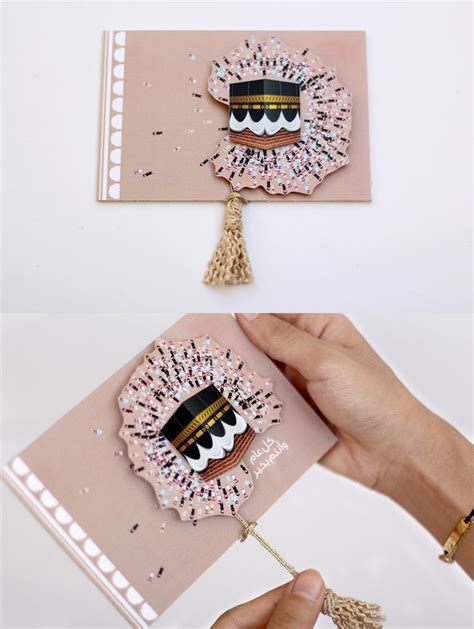 postcard  behance eid gifts ramadan crafts eid cards