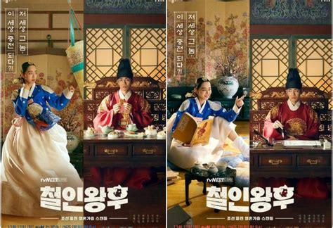 queen features shin hye sun  kim jung hyun  korea