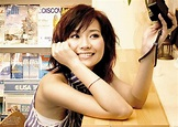 楊愛瑾的寫真照片 第17張/共20張【圖片網】