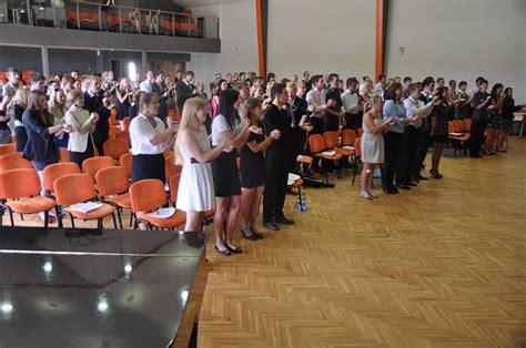 Rīgas 25. vidusskolas arhīvs: augusts 2011