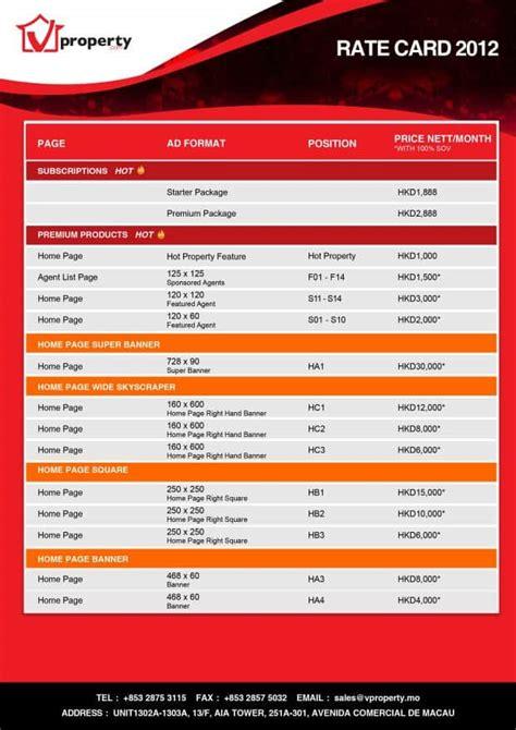 card templates docs rate card templates word templates docs